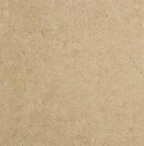 אבן חלילה KK סופר לבן 60X60